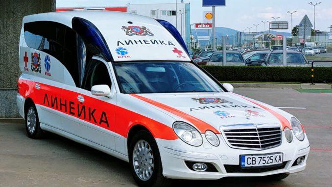 Частни линейки от Emergency.bg
