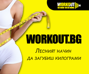 WorkOut.bg